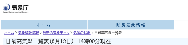 20130613-1.png