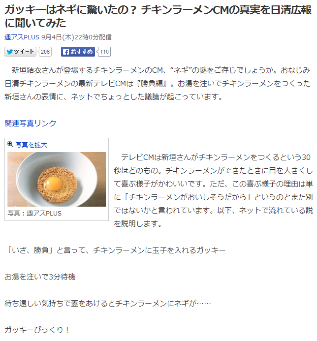 20140905-1.png