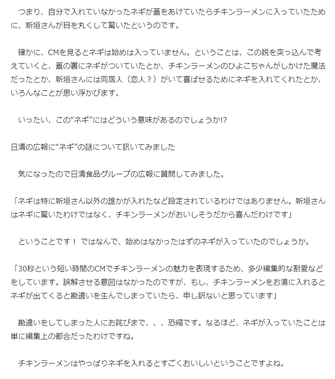 20140905-2.png